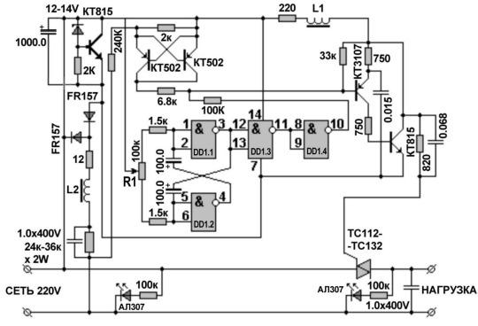 Принципиальная схема регулятора мощности нагревательных приборов