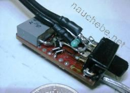 USB LC метр 803F3494F74EC0FFE037C1FF35E9DCA81765 min vs