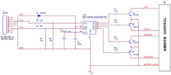 Схема радиоуправления