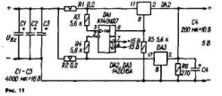 СН с параллельно включенными микросхемами. Увеличения выходного тока можно добиться не только введением внешнего регулирующего транзистора, но и параллельным соединением микросхем как показано на рис. 11. Включив две 142ЕН5А, можно получить выходной ток до 6 А. Здесь ОУ ОА1 сравнивает падения напряжения на резисторах R1R2. Его выходное напряжение так воздействует на микросхему DA2, что текущий через нее ток оказывается в точности равным току через DA3. Для предотвращения нежелательного повышения выходного напряжения в отсутствие нагрузки выход устройства нагружен резистором R6.