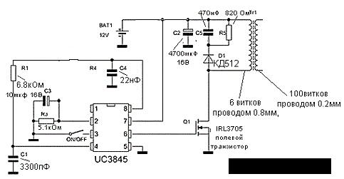 Схема розжига ксеноновых ламп фото 656