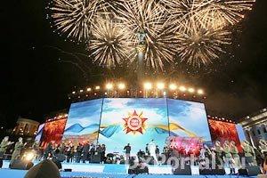 Киев готовится ко Дню Победы