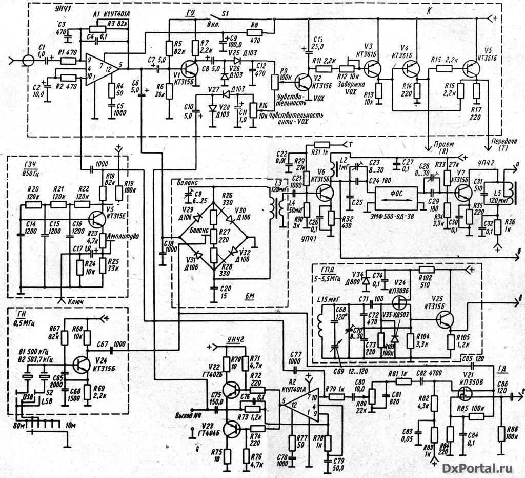 наука и техника спиральный генератор схема